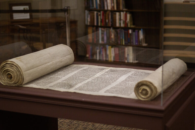 The Jewish Law